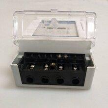 单相智能电表预付费电表刷卡电表智能ic卡电表厂家报价