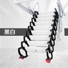 通辽别墅阁楼伸缩楼梯 折叠伸缩楼梯 颜色尺寸支持定做