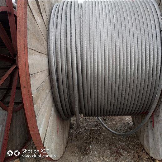 临沧16电缆回收本市厂家,铝电缆回收