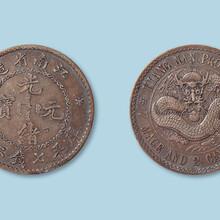 长春私下交易回收古董古玩古钱币 字画 一对一服务图片