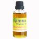 橙花精油生產廠家 精油原料 純天然原料