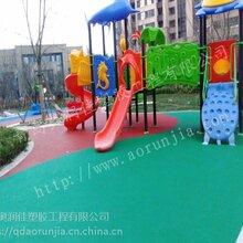 幼儿园塑胶翻新-青岛室外环保材料地面