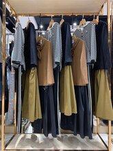 郑州品牌女装批发价格便宜免费加盟 广州尾货服装批发图片