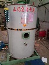 蚌埠热门蒸汽发生器 欢迎来电洽谈