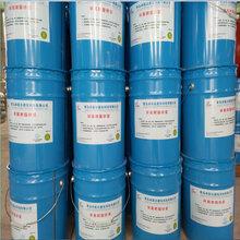 江苏环氧树脂砂浆信誉保证,环氧基聚合物砂浆图片