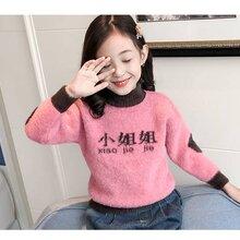 厂家直销秋冬儿童毛衣双层丝光棉卡通男童套头毛线衣韩版宝宝上衣图片