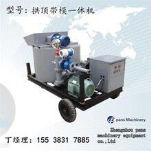 唐山銷售WDSJ200液壓砂漿泵批發 立式砂漿泵 高效節能圖片