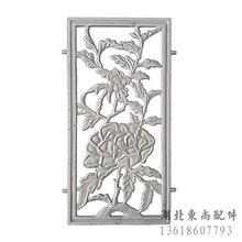 扬州栅栏配件铝艺大门配件装饰铝花 欢迎来电垂询图片