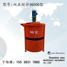 武漢小型BW60-8注漿機廠家 路面加固60泵 產品參數圖片