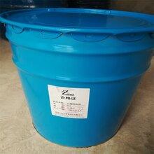 丽水土壤固化剂厂优游注册平台直销,泥土硬化剂图片