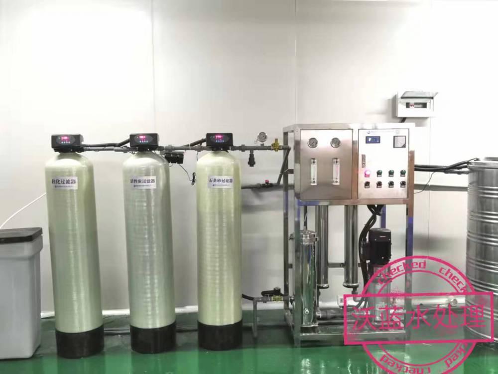 重庆沃蓝LRO-6T食品行业反渗透纯净水设备