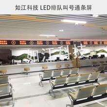 衢州取票机 叫号机 颜色定制图片