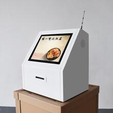浙江排队机厂家 叫号机 24小时热线图片