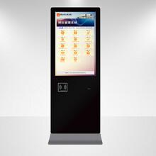 排号机功能 取票机 软件调试图片