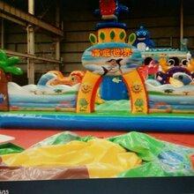 北海儿童室内游乐设备 游乐场设备图片