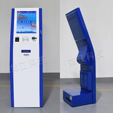 深圳排队叫号系统 排号机 硬件维修图片