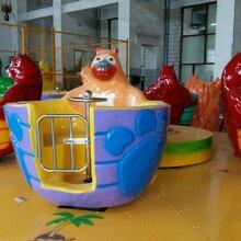 黔南游乐设备厂家 游乐园设备图片