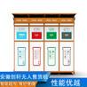 安庆自动茶叶售货机厂家 免费咨询