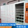 铜陵自动茶叶售货机厂家 节能省电