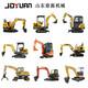 久鼎源小型挖掘機,滄州微型挖掘機信譽產品圖