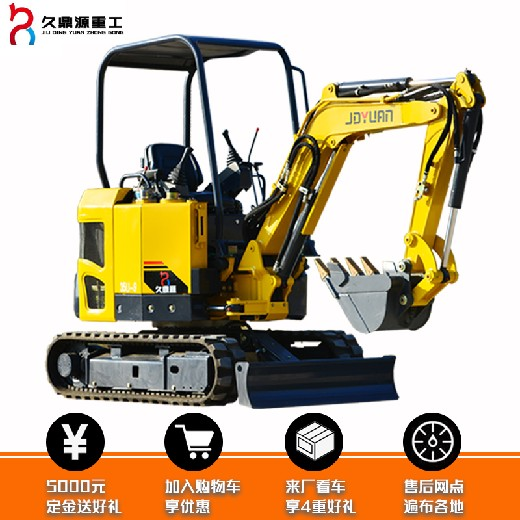郴州微型挖掘機操作簡單,小挖機
