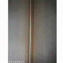 大功率等离子焊机焊接视频 品质保障图片