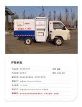 滄州電動掛桶垃圾車規格 生活垃圾車廠家 可加工定制圖片