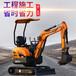 永州十萬元山鼎微型挖機型號大全,小型挖土機