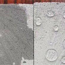 徐州卓能达有机硅烷浸渍防水保护剂图片