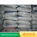 工業級水處理用環保樹脂漂萊特強酸性陽離子交換樹脂軟化水樹脂制造商