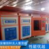 滁州百货售货机厂家 报价合理