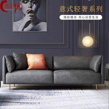 布藝沙發生產廠家情湘悅家具納米科技布客廳家具ins北歐小戶型