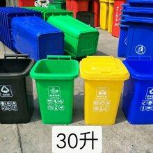 供应新疆240升铁镀锌垃圾桶垃圾箱环卫垃圾桶挂车垃圾桶厂家图片