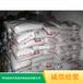 陽離子交換軟化水樹脂漂萊特水處理用樹脂強酸性高效樹脂市場價