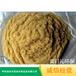 漂萊特強酸性陽離子交換環保樹脂水處理用工業級樹脂批發