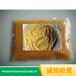 漂萊特軟化水樹脂強酸性陽離子交換樹脂水處理用食品級高效樹脂廠家直銷
