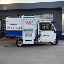 九江電動掛桶垃圾車批發 清運垃圾車廠家 免費咨詢圖片