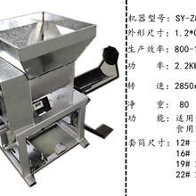 专业制造平菇装袋机公司 在线免费咨询图片