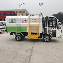 贛州電動掛桶垃圾車廠商 掛銅絲垃圾車 歡迎來電咨詢圖片