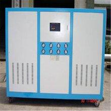 供应衡阳风冷式冷水机衡阳风冷式冰水机衡阳风冷式冻水机冷水机图片