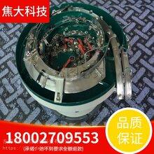 JD300PU胶涂层指甲剪振动盘组装机振动盘自动化设备图片