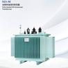 厂家直销S13-M全密封油浸式电力变压器