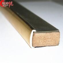 情湘悅廠家直銷U12金色裝飾封邊條 U形帶熱熔膠包邊條 相框卡條