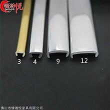 情湘悅廠家直銷U型封邊條 U形帶熱熔膠卡條 相框板材裝飾包邊條