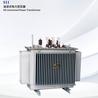 厂家直销S11油浸式电力变压器