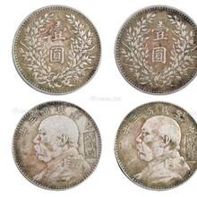 银川私下交易回收古董古玩古钱币 青铜器 平台有实力图片