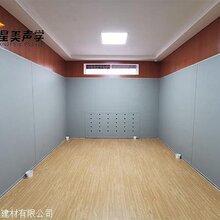 黑龙江SIW安全防撞系统 留置室防撞软包材料选择和后期保养图片