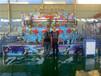 新款游乐设施销售迪斯科转盘售后保障,游乐设施