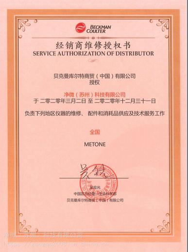 承德HIAC8011+服務,哈希HIAC8011