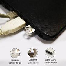 遼寧汽車車載U盤64GB 汽車U盤 廠家直銷圖片